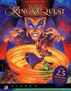 King's Quest VII: The Princeless Bride - DOS Cover Art