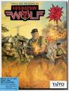 Operation Wolf DOS Cover Art