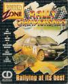 Rally Championships DOS Cover Art