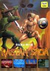 Rastan - Arcade Poster