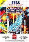 Arcade Smash Hits-Front Cover Art Sega Master System