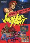Violence_Fight_cover_art