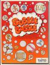 Bubble Bobble - Cover Art Commodore 64