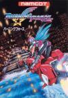 Burning Force - Cover Art Sega Genesis
