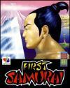 First Samurai - Cover Art Commodore 64