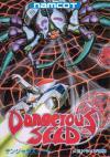 Dangerous Seed - Cover Art Sega Genesis
