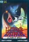 Eliminate Down - Cover Art Sega Genesis