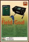 Field Goal– Cover Art - Taito