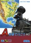 A Ressha de Ikō MD - Cover Art Sega Genesis
