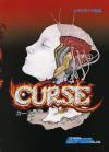 Curse - Cover Art Sega Genesis