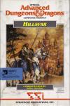 Hillsfar - Cover Art DOS