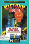 Ikari Warriors II - Victory Road DOS Cover Art