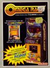 Omega Race - ColecoVision Cover Art