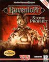 Ravenloft: Stone Prophet - Cover Art DOS