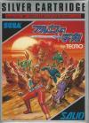 Argos no Juujiken -Front Cover Art Sega Master System