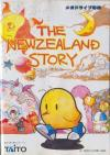 The New Zealand Story - Cover Art Sega Genesis